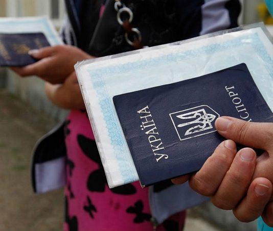 притулок для біженців у чехії
