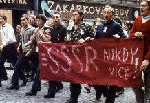 чехія перегляне викладання сучасної історії