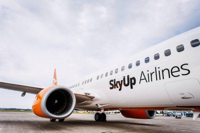 skyup рейси з україни до чехії