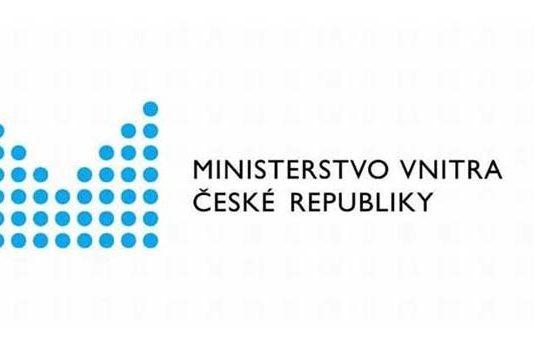 МВС Чехії